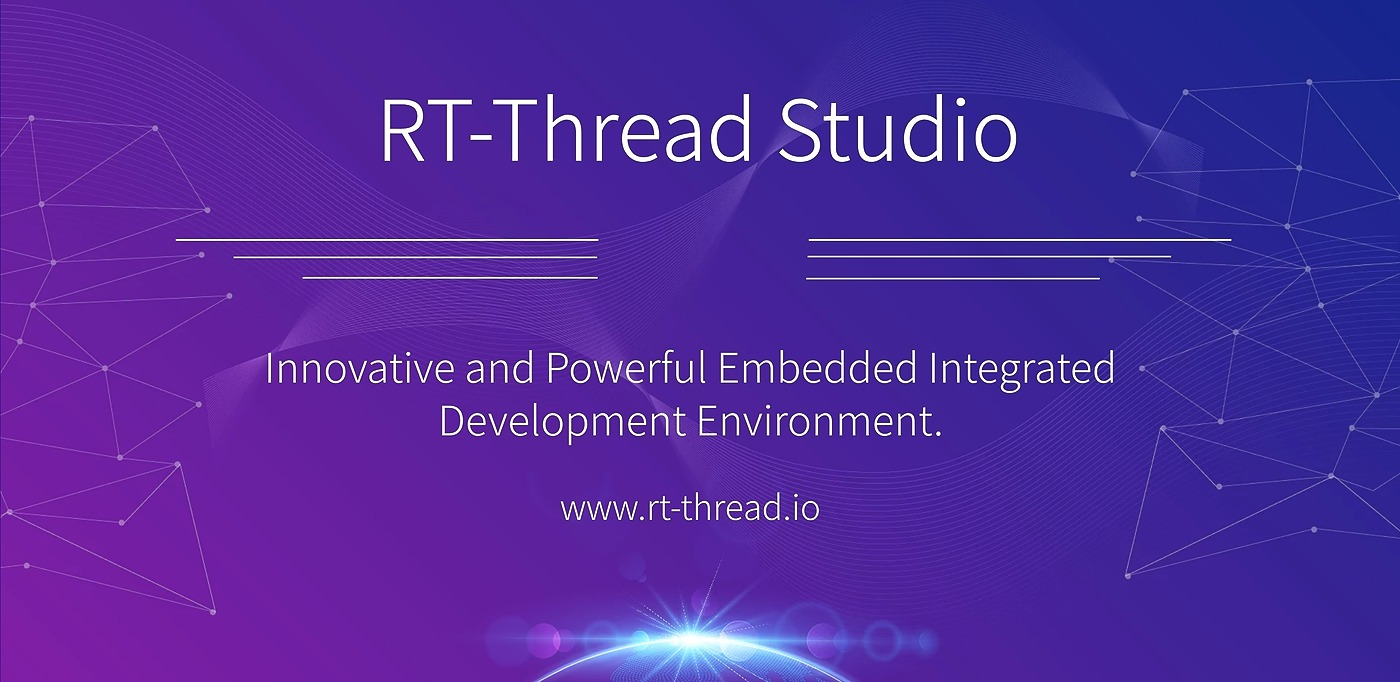 /open-source-rt-thread-iot-os-launches-its-embedded-integrated-development-environment-ktft3ykg feature image