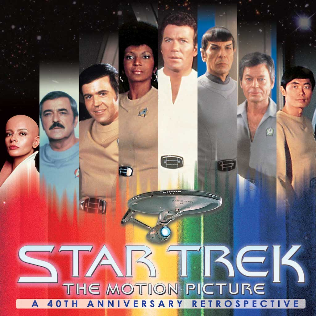 /star-trek-movies-40th-anniversary-superintelligence-and-the-singularity-eenm31nc feature image