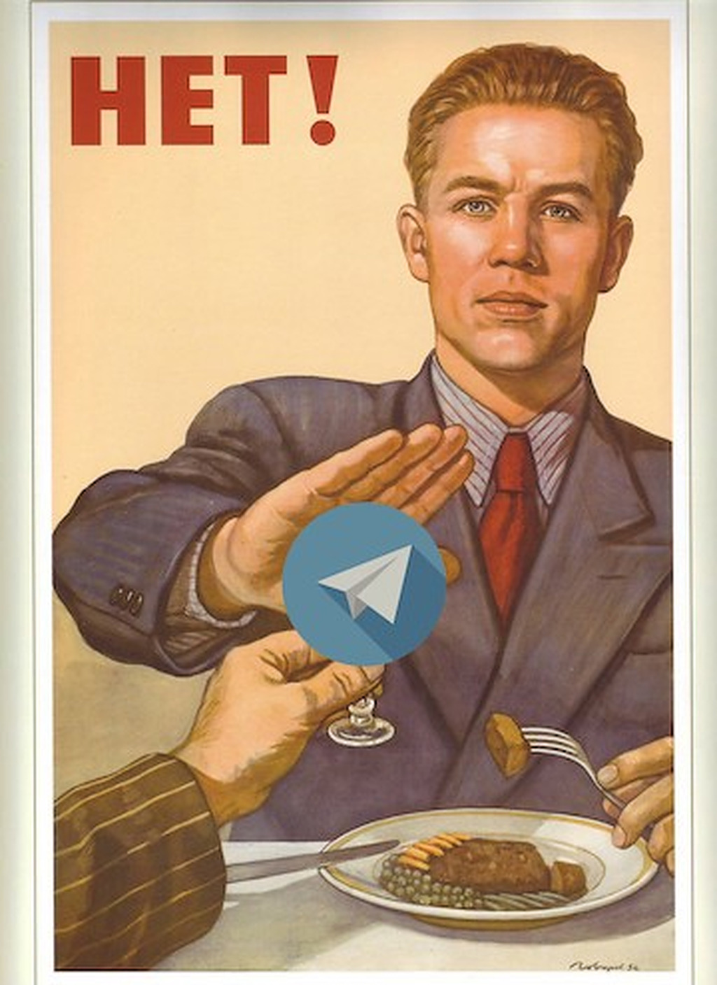 /what-crypto-can-learn-from-russias-war-on-telegram-ii1r20dq feature image