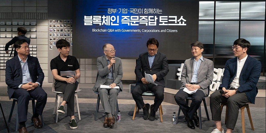 /what-the-us-could-learn-from-how-koreans-are-solving-the-regulation-problems-of-the-blockchain-v41iv30e6 feature image