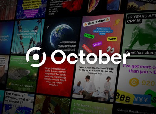 /october-visual-and-pseudonymous-social-network-63c297891132 feature image