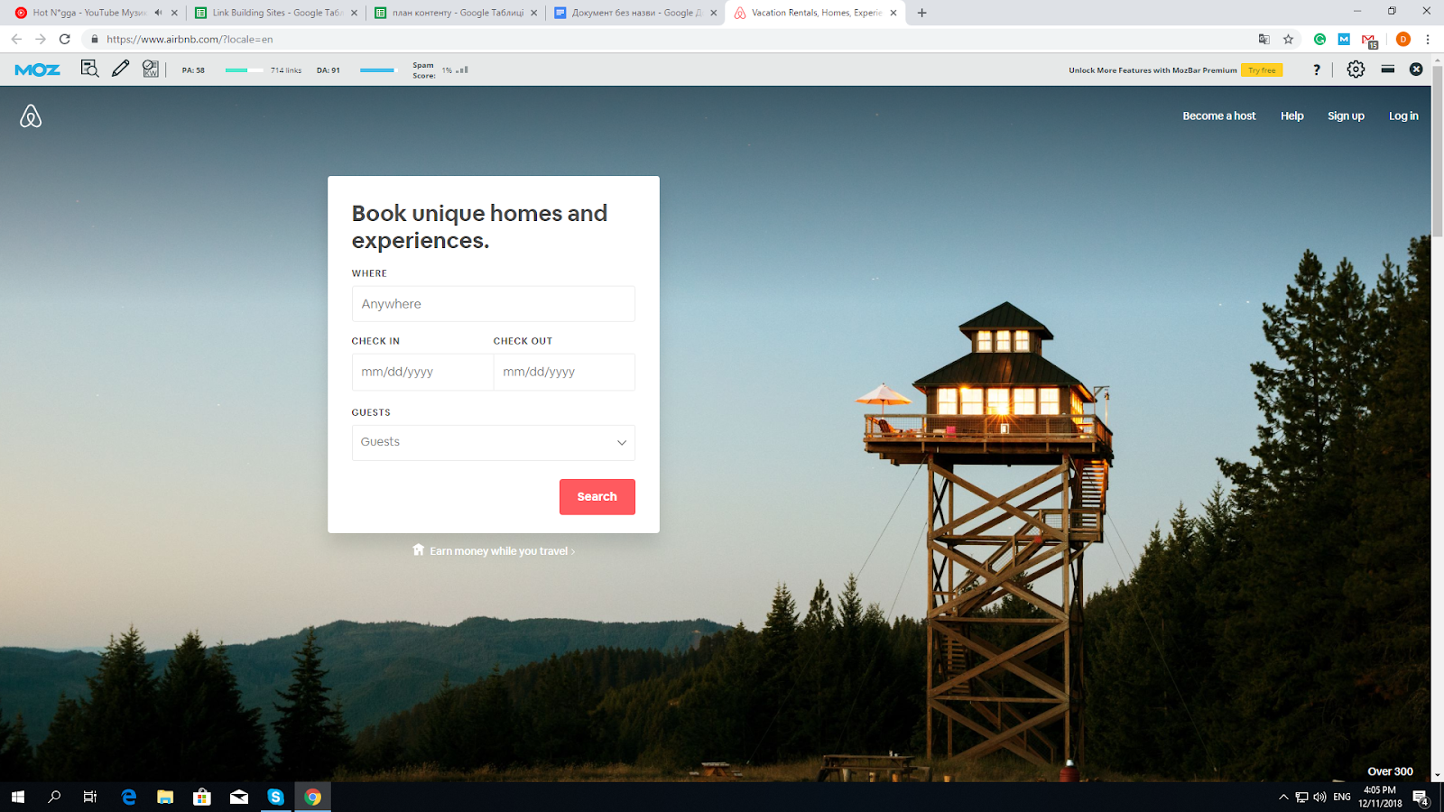 The Web's Top 7 Websites Built with Ruby on Rails - By