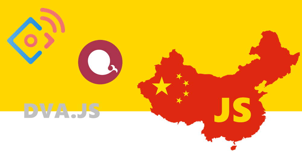 /interesting-javascript-libraries-born-in-china-d50d1bb81355 feature image