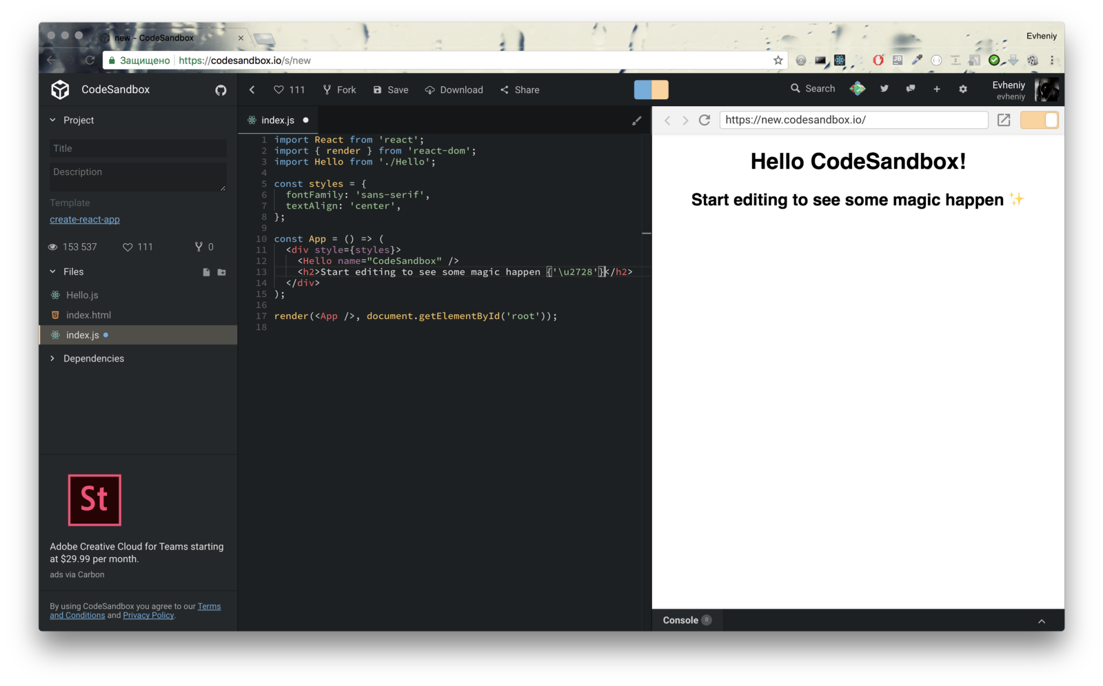 React app from scratch - By