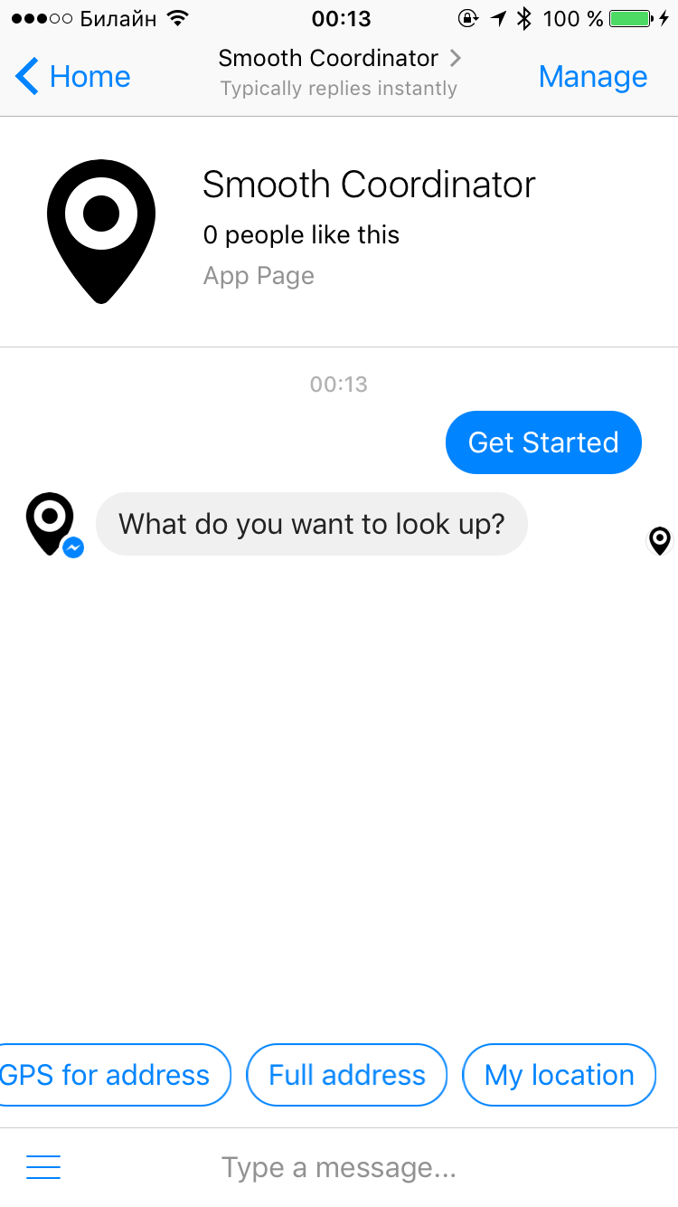 Build your first Facebook Messenger bot in Ruby with Sinatra