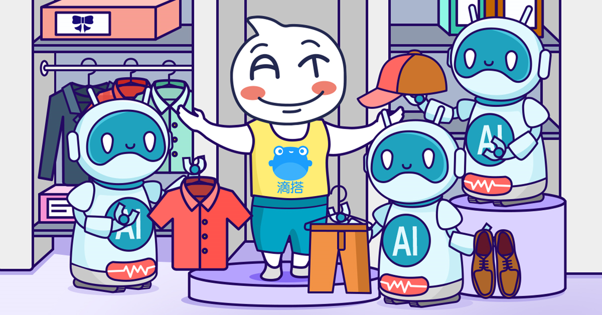 /finding-the-perfect-outfit-with-alibabas-dida-ai-assistant-71ba7c9e8cfa feature image