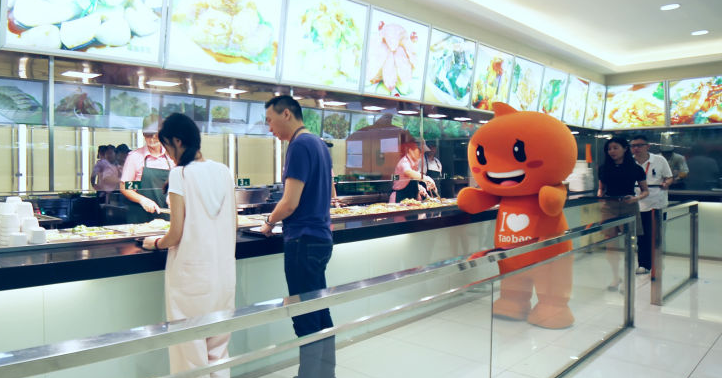/alibaba-foodies-cashier-robot-is-a-recipe-for-success-db3f76d9e9e7 feature image