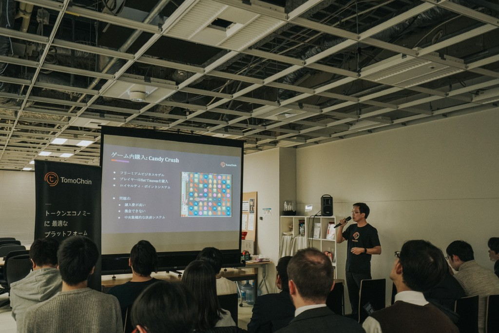 /a-sneak-peek-into-the-blockchain-gaming-market-in-japan-way-ahead-of-the-others-3546afbbfd3d feature image