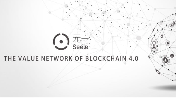 /seeles-whitepaper-explained-part-1-neural-consensus-algorithm-cee191279197 feature image