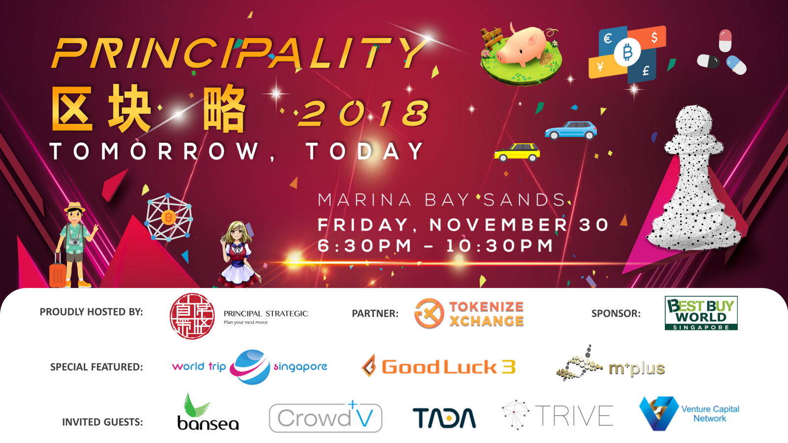 /principality-2018-blockchain-conference-recap-4733a34bcd47 feature image