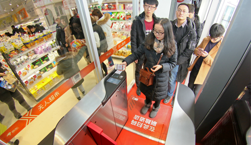 What they are doing: Alibaba and JD com - By