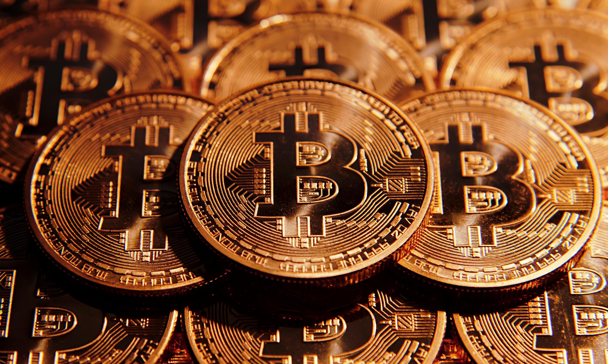 como hacker bitcoins definition