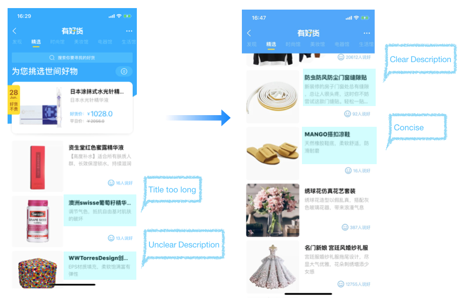 Finding the Perfect Outfit with Alibaba's Dida AI Assistant - By