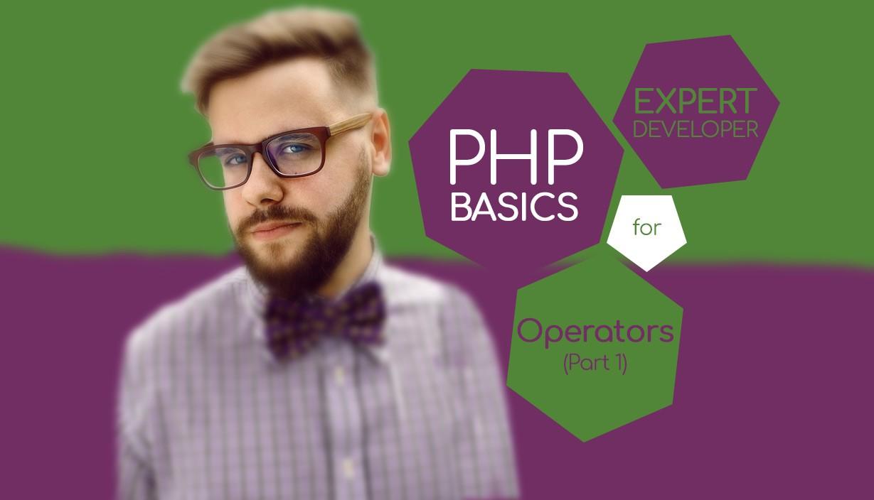 /php-operators-part-1-e65e02bd1545 feature image