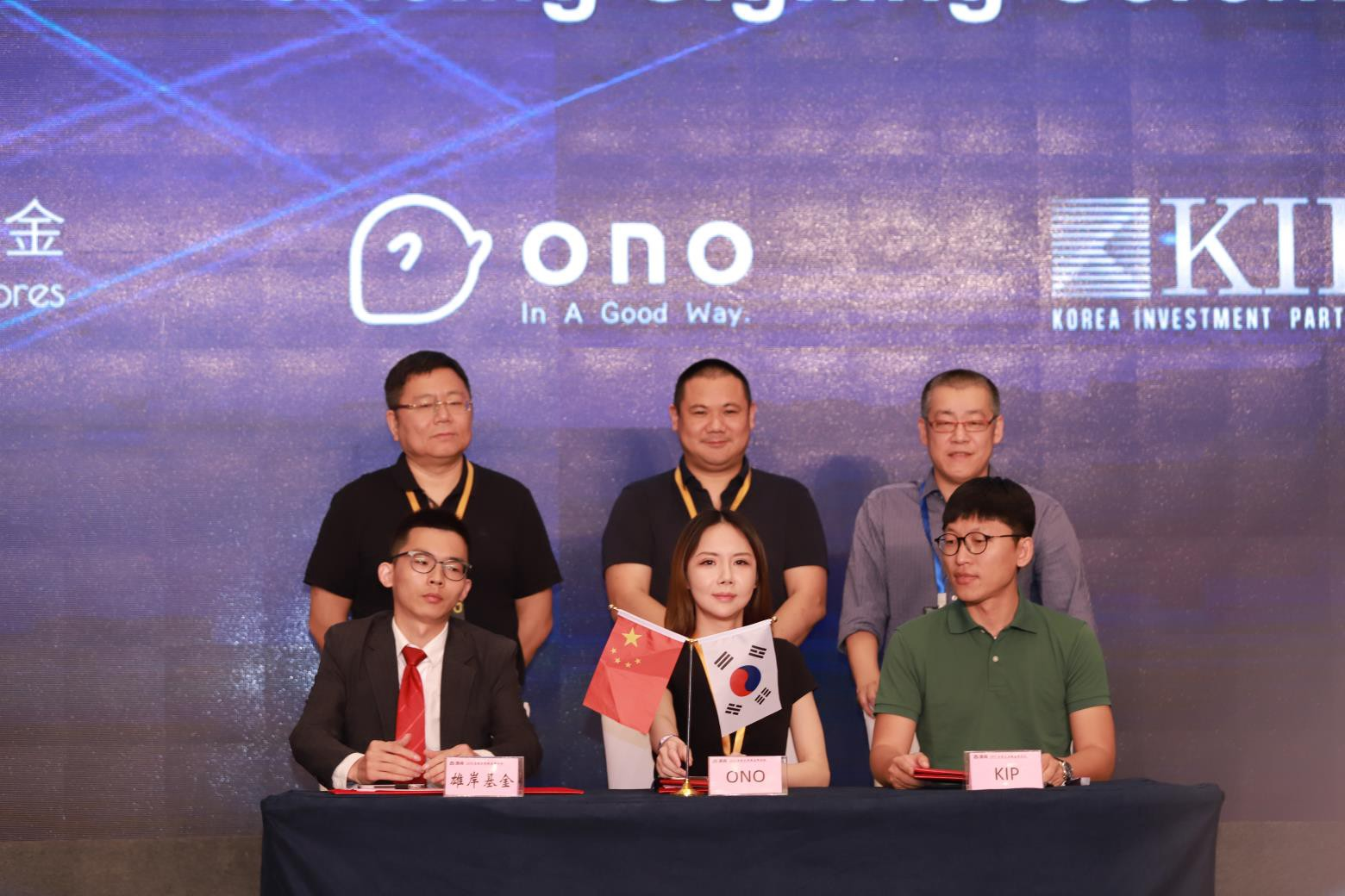 /ono-announces-16-million-in-series-a-funding-from-traditional-blockchain-vc-funds-d5b6e9ed5c87 feature image