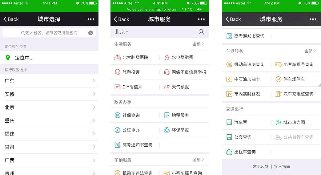Here's a tour of WeChat, the greatest mobile app in the world - By