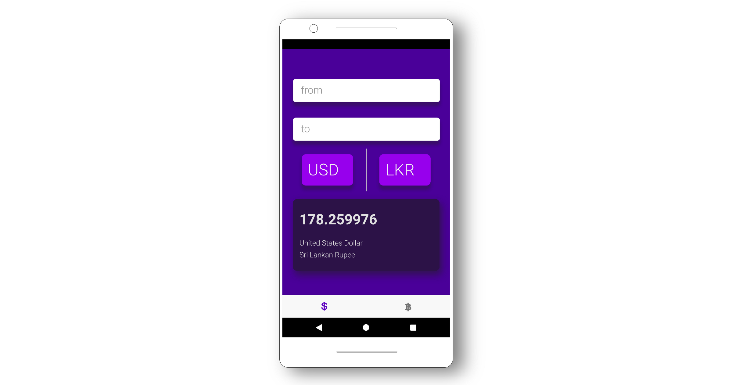 Ionic Currency Converter - By Thivagar Mahendran