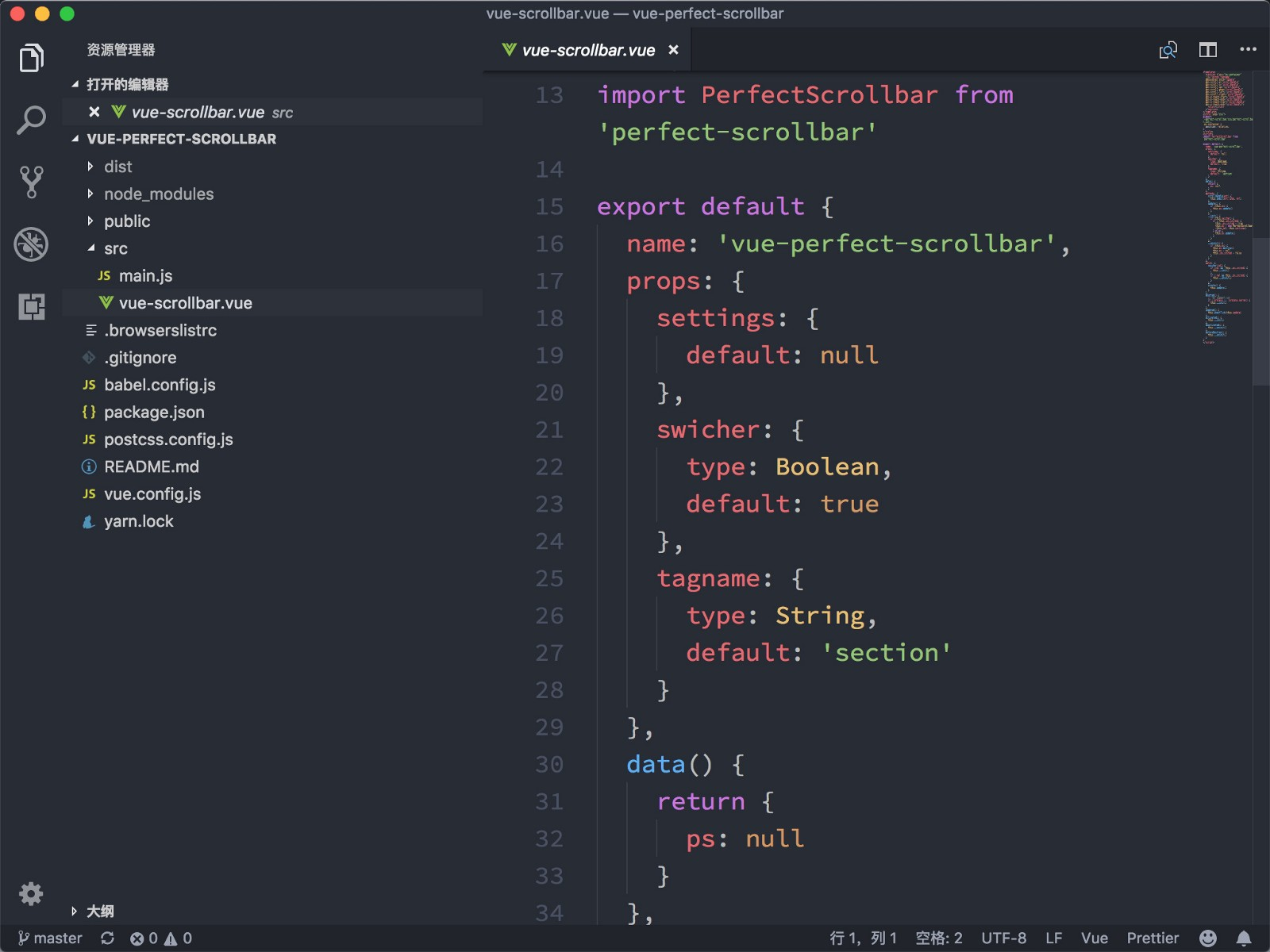 10 Essential VS Code Extensions for JavaScript Developers in