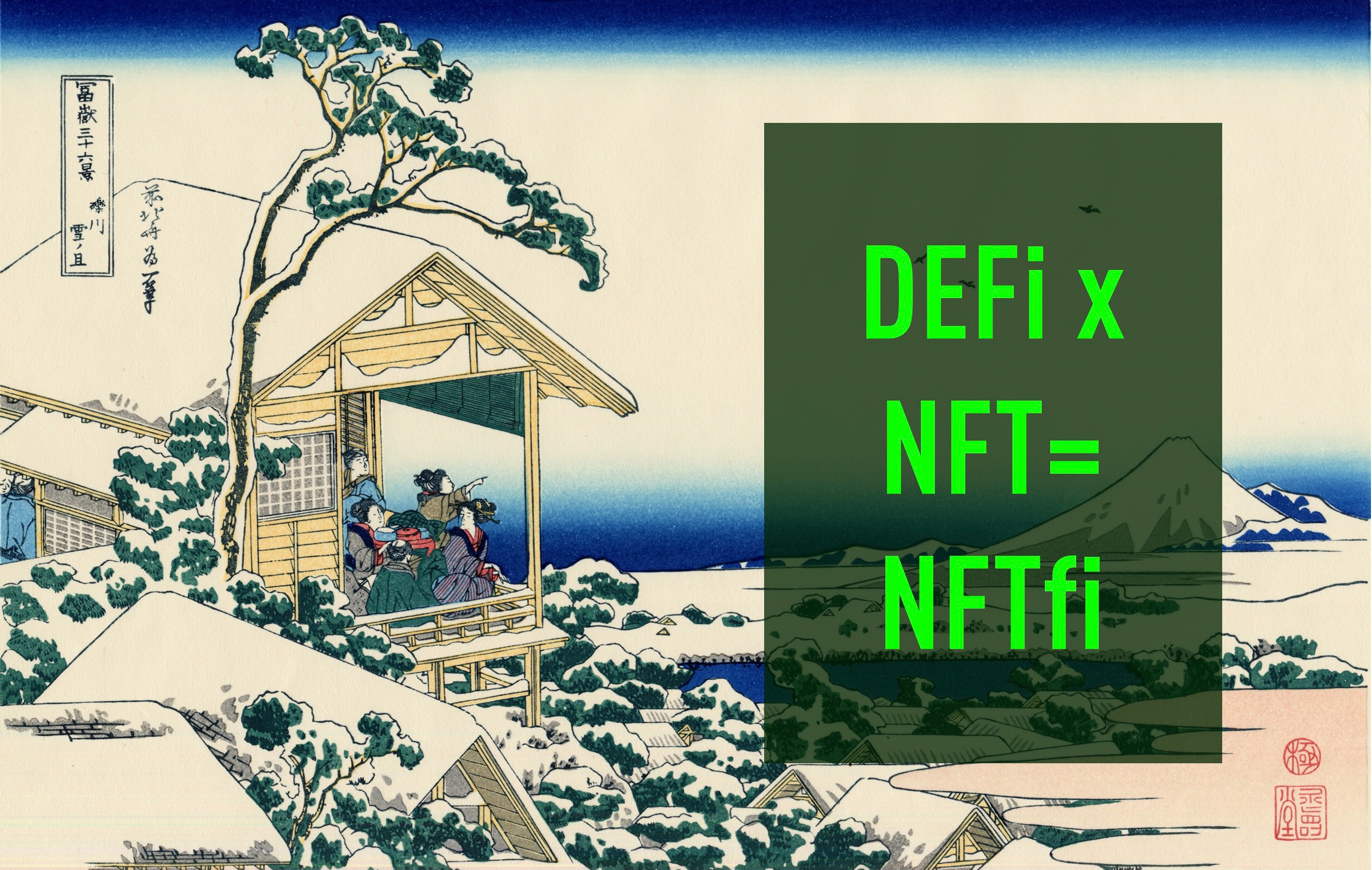 /is-the-world-ready-for-nftfi-defi-nft-452333a8 feature image
