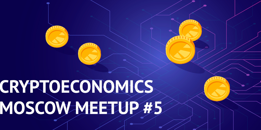 /the-report-on-cryptoeconomics-moscow-meetup-5-zk-cryptography-uk15d34pi feature image