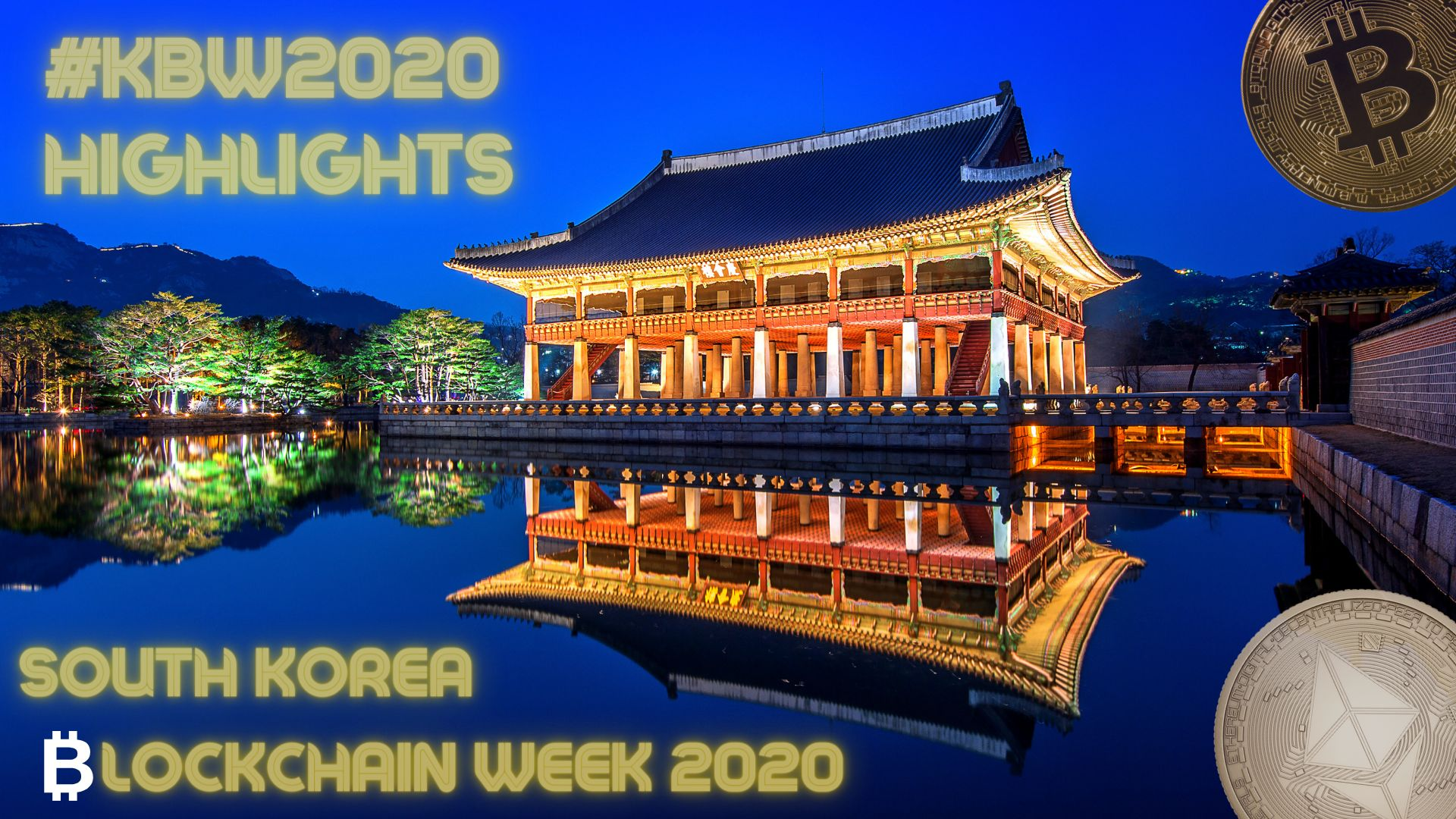 /korea-blockchain-week-2020-top-conference-highlights-q12l31w4 feature image